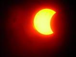 Частное затмение Солнца